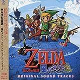 ゼルダの伝説~風のタクト~オリジナル・サウンド・トラックス