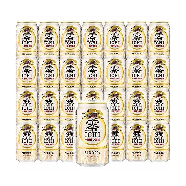 キリン 零ICHI ノンアルコールの商品画像