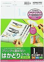 コクヨ ラベル用紙 プリンタを選ばない はかどりラベル A4 ノーカット 100枚 KPC-E101-100N 【まとめ買い3冊セット】