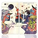 [iPhone6S 6 兼用 手帳型 ケース カバー スタンド付] 夏風