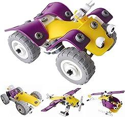 Haibei ねじ止めブロック おもちゃ 多種類変形 立体パズル 100ピース レースカー・オフロードバイク・ヘリコプター・戦闘機など 誕生日 クリスマスプレゼント プレゼント 立体パズル ごっこ遊び ブロック おもちゃ 積み木 … (1)
