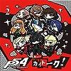 "「PERSONA5 the Animation Radio ""カイトーク! ""」DJCD Vol.2"