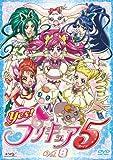 Yes!プリキュア5 Vol.8[DVD]