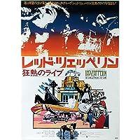 LED ZEPPELIN レッドツェッペリン (デビュー50周年記念) - 狂熱のライブ/ポスター
