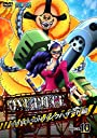 ONE PIECE ワンピース 16THシーズン パンクハザード編 piece.10 DVD