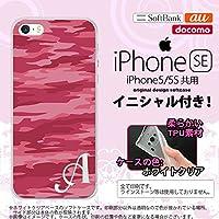 iPhone SE スマホケース ケース アイフォン SE ソフトケース イニシャル 迷彩B ピンクA nk-ise-tp1162ini B