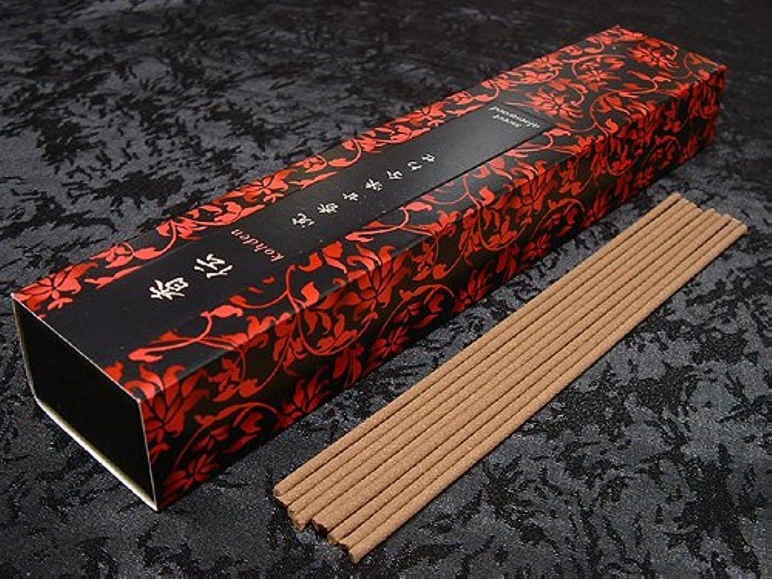 叙情的な対立まっすぐ日本香堂のお香 香伝 沈香甘味合わせ