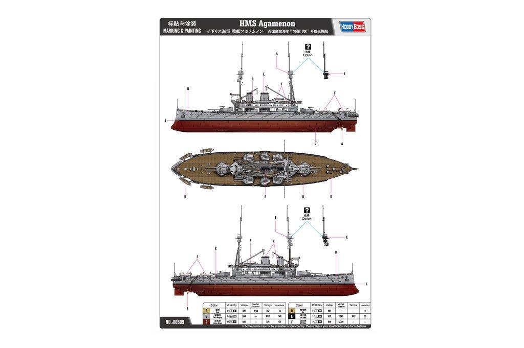 ホビーボス 1/350 艦船シリーズ イギリス海軍 戦艦アガメムノン プラモデル 86509