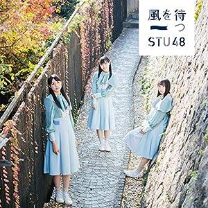 2nd Single「風を待つ」TypeA 初回限定盤