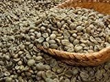 生豆 メキシコ・アルチュラ(500g)