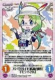 ChaosTCG/パークガイド兼調査隊長「ミライさん」(R)/けものフレンズ