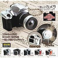 一眼レフカメラ LED Sound Light サウンドライト 全5種セット ガチャガチャ
