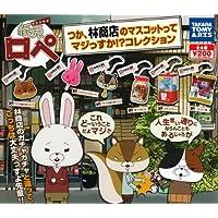 カプセル 紙兎ロペ つか、林商店のマスコットってマジっすか!?コレクション 全6種セット