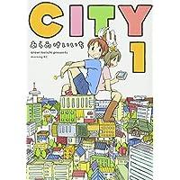 CITY(1) (モーニング KC)