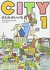 CITY 第1巻