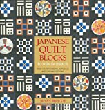 Japanese Quilt Blocks to Mix & Match: Over 125 Patchwork, Applique, and Sashiko Designs