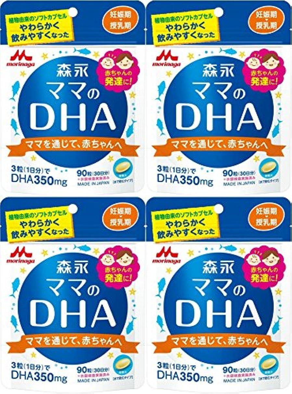 新聞勧告ワイプ【4個セット】ママのDHA 90粒 (約30日分)