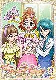 Go!プリンセスプリキュア vol.5[DVD]