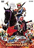 仮面ライダー×仮面ライダー 鎧武&ウィザード 天下分け目の戦国MOVIE大合戦 [DVD]