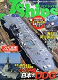 J Ships (ジェイ・シップス) 2015年4月号