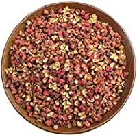 花椒(ホワジャオ) 花山椒の粒 自宅用 四川料理 30g ネコポスで発送