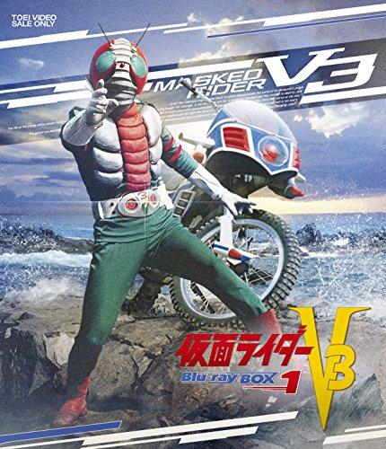 仮面ライダーV3 Blu-ray BOX 1...