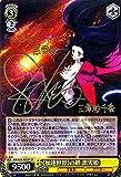 ヴァイスシュヴァルツ 《加速世界》の絆 黒雪姫(SP)※箔押しサイン / アクセル・ワールド -インフィニット・バースト-(AW/S43) / ヴァイス / AW/S43-002SP