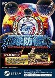 地球防衛軍4.1 THE SHADOW OF NEW DESPAIR 【同梱特典】デプスクロウラー ゴールドコート 同梱