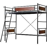 エア・リゾーム ベッド シングル ベッドフレーム ヴィンテージデザインロフトベッド NORMAN(ノーマン) シングルサイズ フレーム単体販売