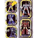 ガシャポンEX HGシリーズ スーパーロボットクロニクル サンライズ列伝3 全5種セット