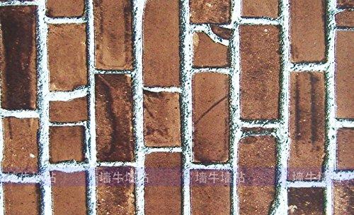 【DIY 壁紙シール】 レンガ かんたん貼付シールタイプ 45...