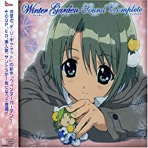 TVアニメ「Winter Garden from デ・ジ・キャラット」OP・ED主題歌&サントラ集「ウィンターガーデンサウンドコンプリート」