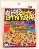 ビンゴカード 大逆転BINGO 50(Lot.1)