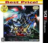 カプコン モンスターハンターダブルクロス [Best Price!] [3DS]