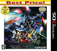 カプコン103%ゲームの売れ筋ランキング: 247 (は昨日502 でした。)プラットフォーム:Nintendo 3DS(1)新品: ¥ 4,309¥ 3,38016点の新品/中古品を見る:¥ 2,980より