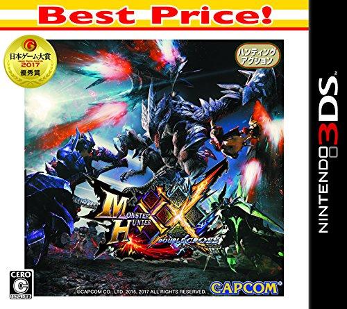 モンスターハンターダブルクロス Best Price - 3...