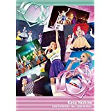 Love Collection Tour ~pink & mint~ [DVD]