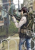 アイアムアヒーロー(21) (ビッグコミックス) | 花沢健吾 | 青年コミック | Kindleストア | Amazon