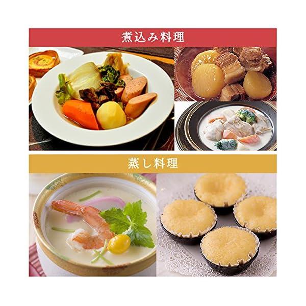 アイリスオーヤマ 炊飯器 マイコン式 1升 銘...の紹介画像7