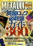 METALLION(メタリオン) Vol.38 画像