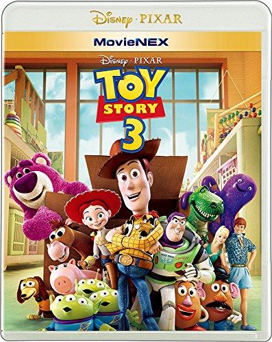 トイ・ストーリー3 MovieNEX [ブルーレイ+DVD+デジタルコピー(クラウド対応)+MovieNEXワールド] [Blu-ray] -