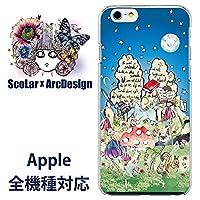 スカラー iPhone6S Plus 50453 デザイン スマホ ケース カバー 物語の中に飛び込んだようなメルヘン柄 キノコ ユニコーン 可愛い猫 動物 ファッションブランド UV印刷