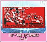ドン・キホーテ × PSO2 バスタオル A.I.S アイテムコード付き ファンタシースターオンライン2 ファングッズ