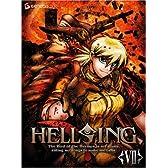 HELLSING OVA VII Blu-ray (初回限定生産)