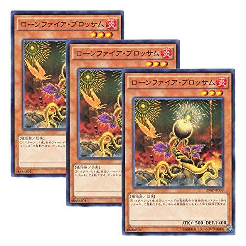 【 3枚セット 】遊戯王 日本語版 20AP-JP068 Lonefire Blossom ローンファイア・ブロッサム (ノーマル・パラレル)
