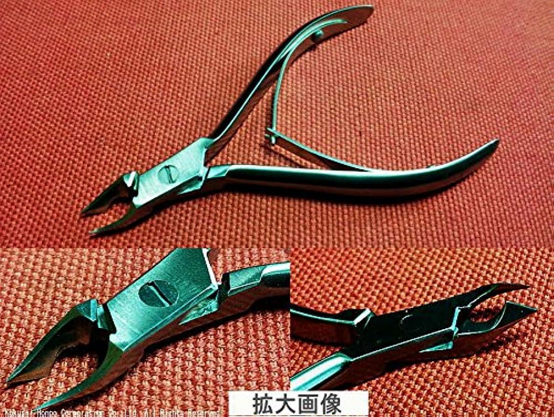 投げる巻き取りチョーク#15キューティクルニッパー(甘皮用)*爪の生え際あま皮カットに◆医療器具にも使用されるステンレス製