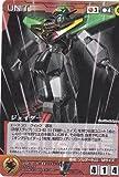 バンダイ/【ジェイダー】/U-013/【サンライズ】/クルセイド/プロモ/シングル