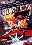 Riding Bean by Yasuo Hasegawa