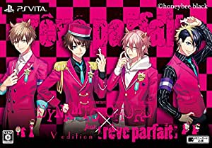 DYNAMIC CHORD feat.[rêve parfait] V edition (初回限定版) - PS Vita