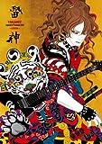TAKAMIY Legend of Fantasia 2013 雷神-raizin- [DVD] 画像